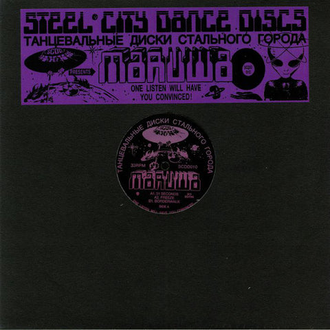 Maruwa ‎– Steel City Dance Discs Volume 10 : Steel City Dance Discs ‎– SCDD010 : Vinyl, 12""