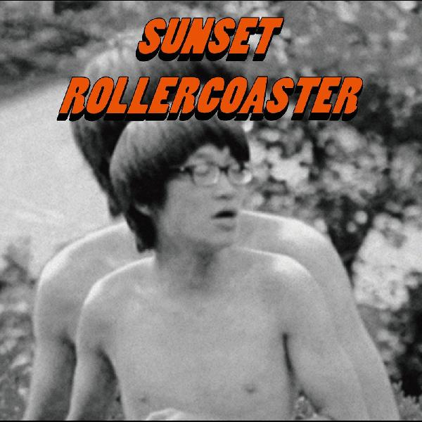 Sunset Rollercoaster* ‎– 芭莎諾娃 Bossa Nova : 夕陽音樂產業有限公司 ‎– SMP-001 : Vinyl, LP, Album, Numbered, Reissue