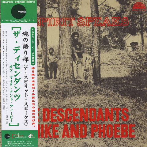 The Descendants Of Mike And Phoebe ‎– A Spirit Speaks : Superfly Records (2) ‎– SRLP029 : Vinyl, LP, Album, Limited Edition, Reissue
