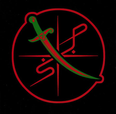 "Shabazz Palaces ‎– Of Light : Templar Label Group ‎– TLG-LP-10 : Vinyl, 12"", EP, Reissue, Green Translucent"