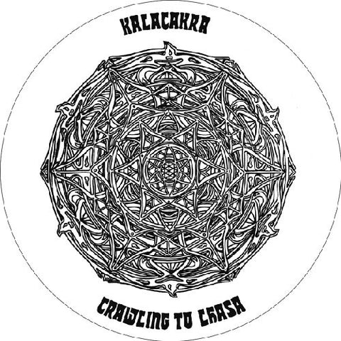 Kalacakra ‎– Crawling To Lhasa : Garden Of Delights ‎– PDLP 02 : Vinyl, LP, Album, Limited Edition, Numbered, Picture Disc, Reissue, Gatefold