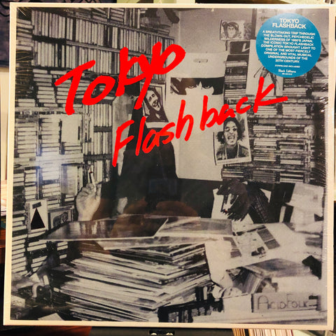 Various ‎– Tokyo Flashback : Black Editions (2) ‎– BE-001/012 Series: Tokyo Flashback – : 2 × Vinyl, LP, Compilation, Reissue, Remastered