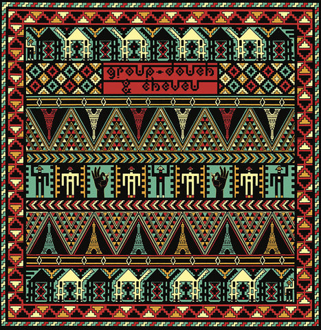Group Doueh & Cheveu ‎– Dakhla Sahara Session : Born Bad Records ‎– BB092 : Vinyl, LP, Album