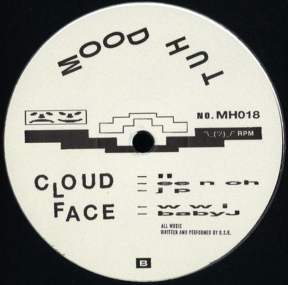 Cloudface ‎– Super You : Mood Hut ‎– MH018 : Vinyl, 12""