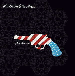 MUSLIMGAUZE - Ali Zarin - STAALPLAAT (GERMANY) ARCHIVE 035LP - 2LP