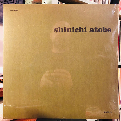 Shinichi Atobe ‎– Butterfly Effect : DDS ‎– DDS010 : 2 × Vinyl, LP, Album, Limited Edition, Repress