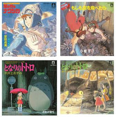 Various Artists - Studio Ghibli [5x7'' Box Set]  Japanese import, remastered from original tapes, replica cover art, includes bonus colored 7'' w/unreleased songs, Studio Ghibli 7'' adapter, limited