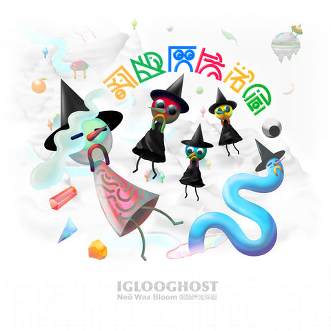 Iglooghost - Neo Wax Bloom - Brainfeeder BF063 - 2xLP, Colored Vinyl