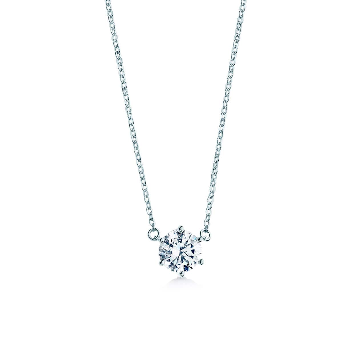 Oxford Silver Classic Solitaire Necklace