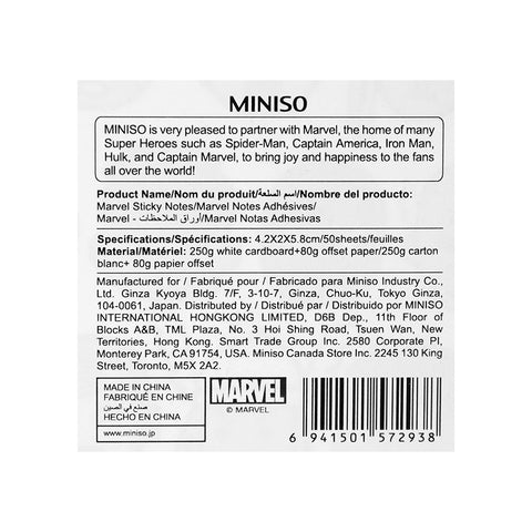Marvel Sticky Notes-2007241410108