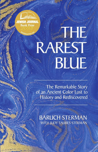 "הספר ""The Rarest Blue"""