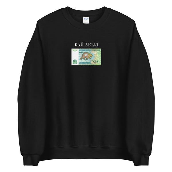 Rich Mind Crewneck