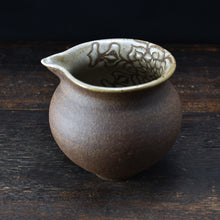 Load image into Gallery viewer, Lipped Bowl #9