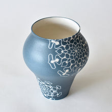 Load image into Gallery viewer, Vase #47