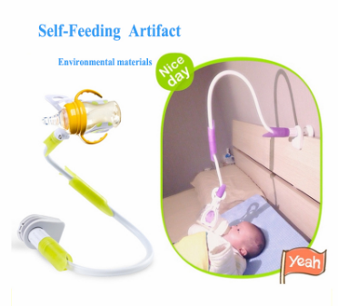 FREE HAND BABY BOTTLE FEEDING HOLDER