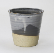 Load image into Gallery viewer, Landscape Carousel Cup 225ml by Robert Gordon