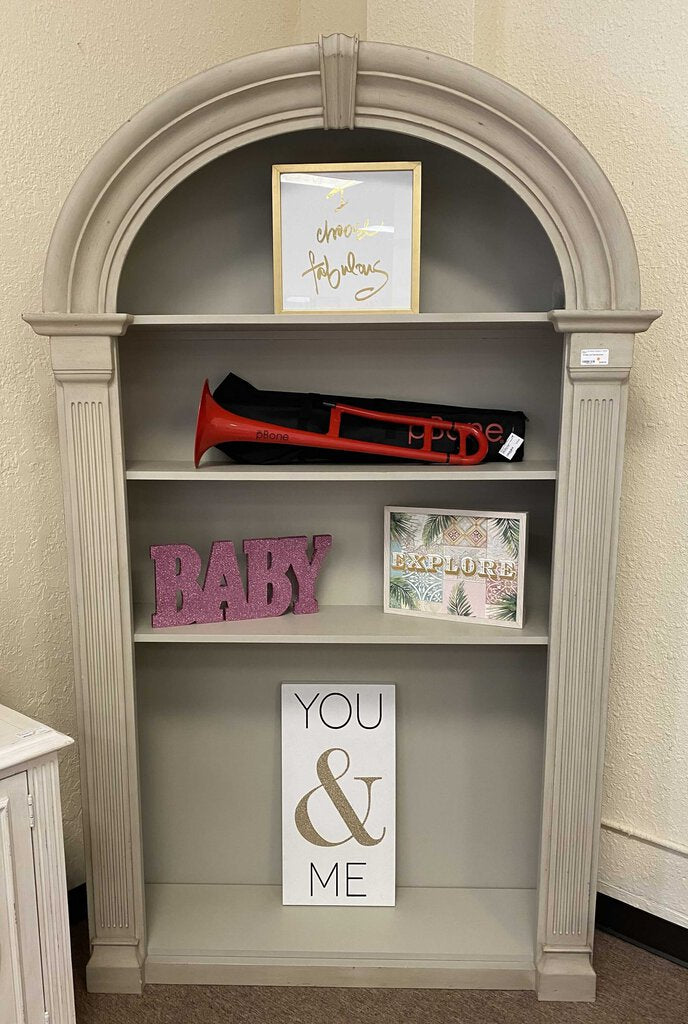 RH Baby and Child Bookcase