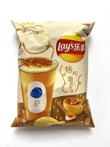 Lays Creme Brûlée Bubble Tea