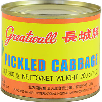 Greatwall Pickled Cabbage