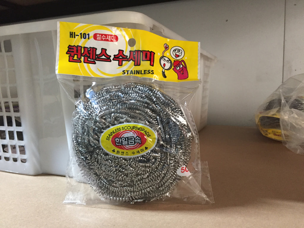 Steel Scourers 50gm