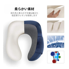 Load image into Gallery viewer, KOMCLUB  Portable Memory Foam U Shape Travel Neck Pillow Travel Pillow With Storage Bag