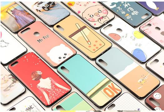 Oppo R17 Reno4 A11x A59 A83 skincare painted frosted cartoon phone case protective cover
