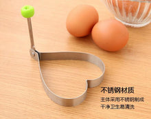 Load image into Gallery viewer, Hot 430 stainless steel omelette kitchen omelette mold poached egg grinding tool DIY baking omelette gadget