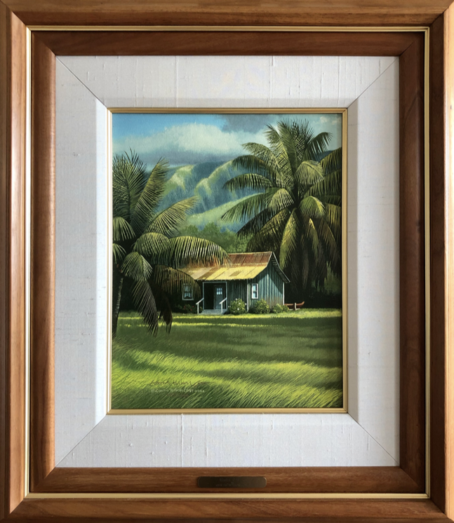 Hula Palms 5 Piece Frame