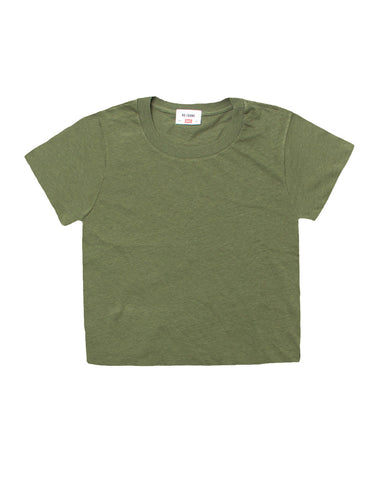 The 1950s Boxy Tee - Jungle