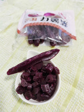 Load image into Gallery viewer, SWEET DRIED POTATO 260g