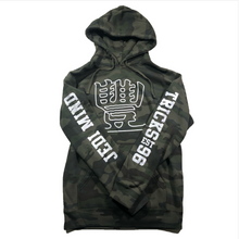 Load image into Gallery viewer, JMT - Broad Street Green Camo Pullover