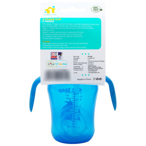 1st Step 210ml Birdie BPA Free Non-SpiII Interchangeable Sipper / Sippy Cup with Soft Silicone Spout And Straw-Blue