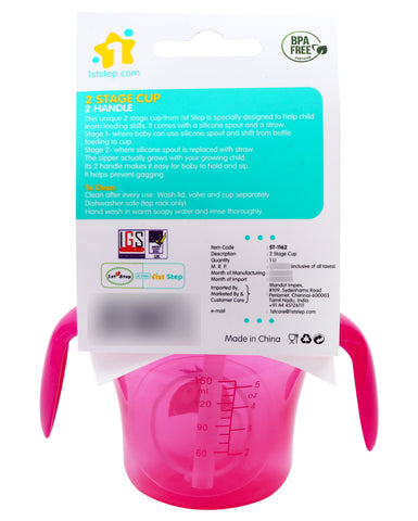 1st Step 150ml Birdie BPA Free Non-SpiII Interchangeable Sipper / Sippy Cup with Soft Silicone Spout And Straw-Pink