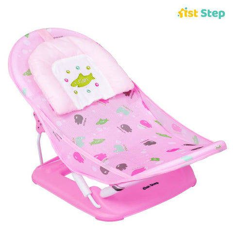1st Step Delux Baby Bather- Pink