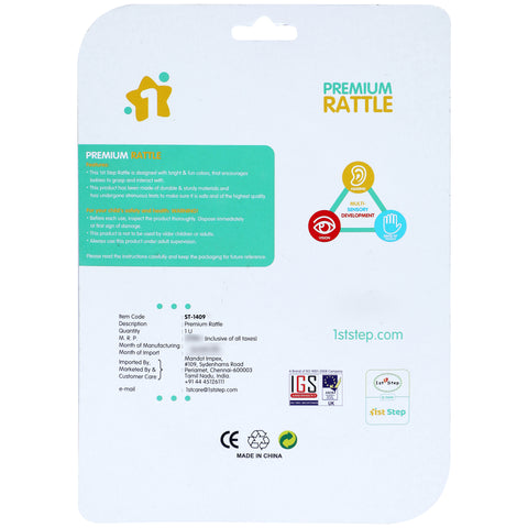 1st Step Premium Star Rattle - Green
