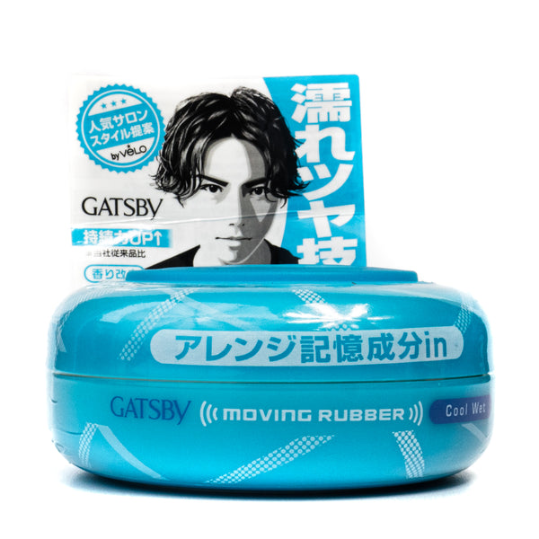 Gatsby Moving Rubber Cool Wet