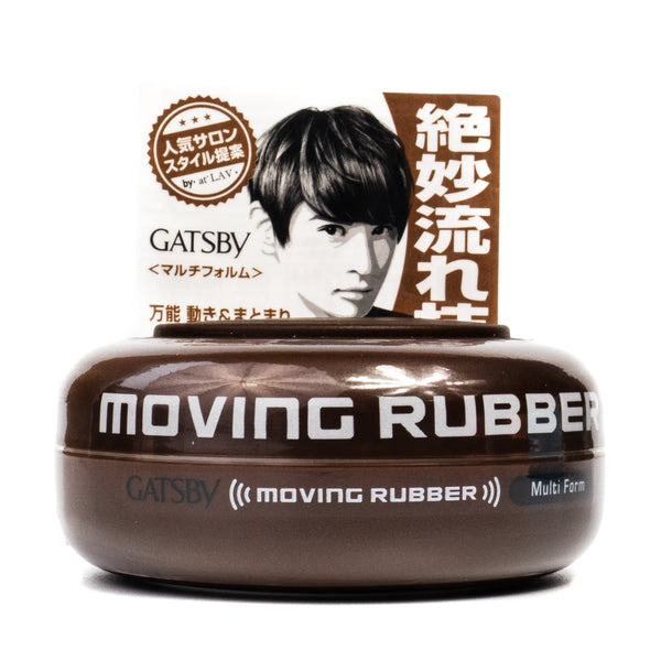 Gatsby Moving Rubber Multi Form