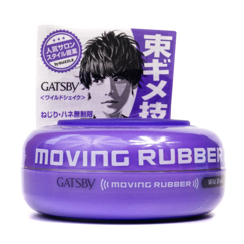 Gatsby Moving Rubber Wilde Shake