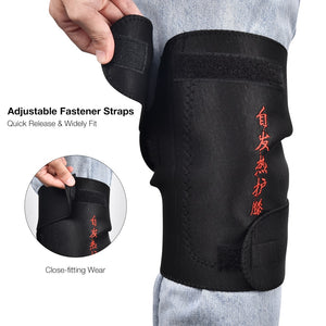 Magnetic Belt Support Brace Set Self-heating Therapy