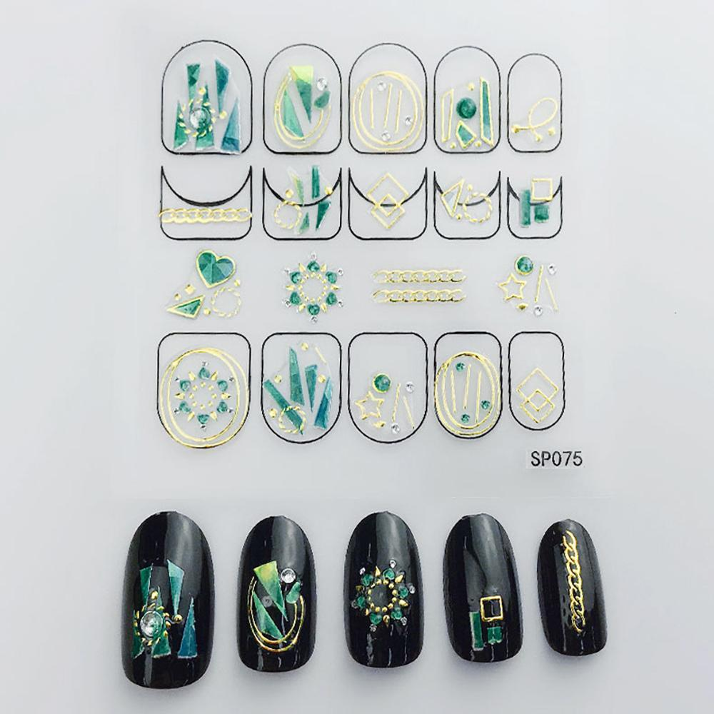 3D Laser Bronzing Nail Stickers SP075
