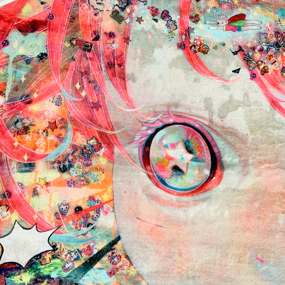 'The Cosmos Are None of My Business' by Hikari Shimoda