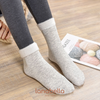 Pastel Warm Socks - 50% OFF