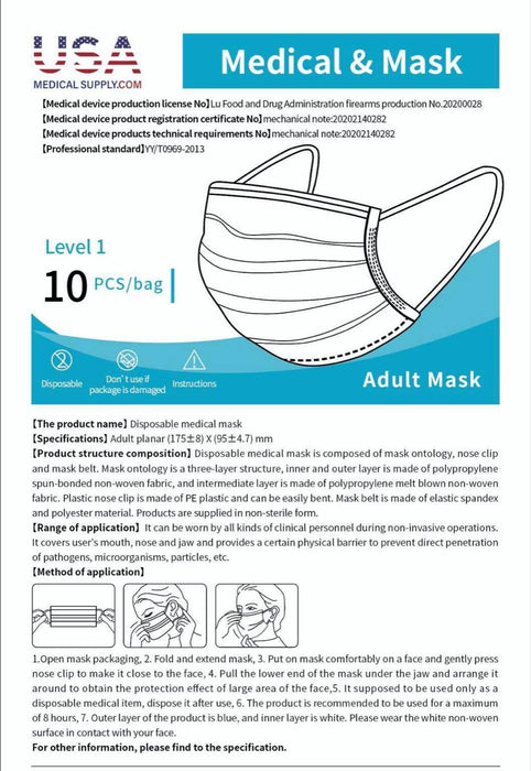 Clinical Level 1 Full Medical Surgical 3 Ply Premium Disposable Masks (1)10 mask pack
