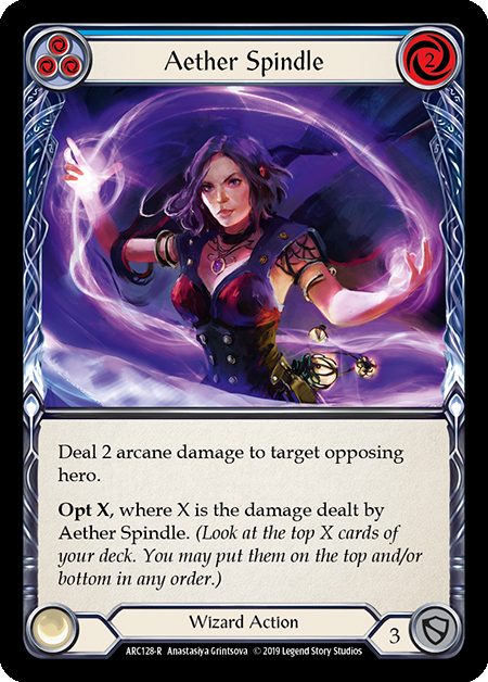 Aether Spindle (Blue) - Rainbow Foil