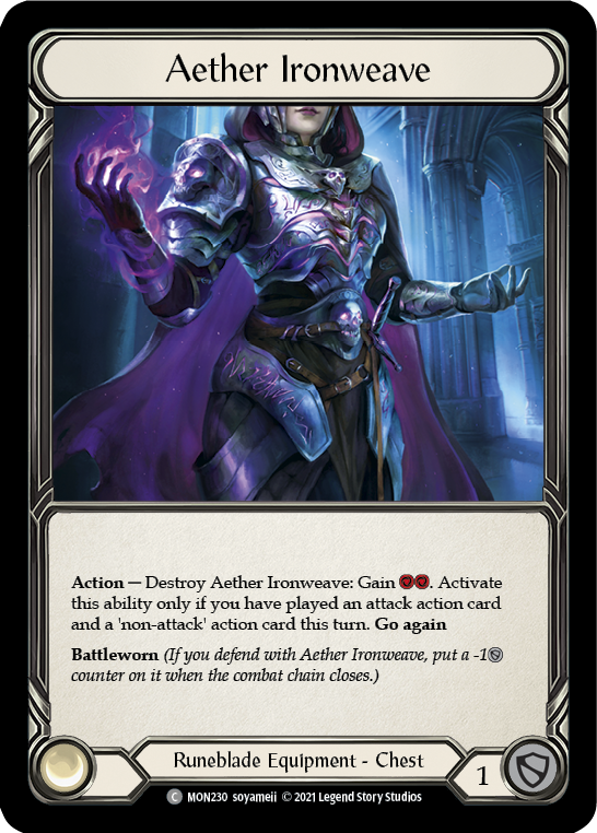 Aether Ironweave: Cold Foil [1st Ed.]