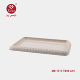 Rose Tray 49 cm, Beige color (1717)