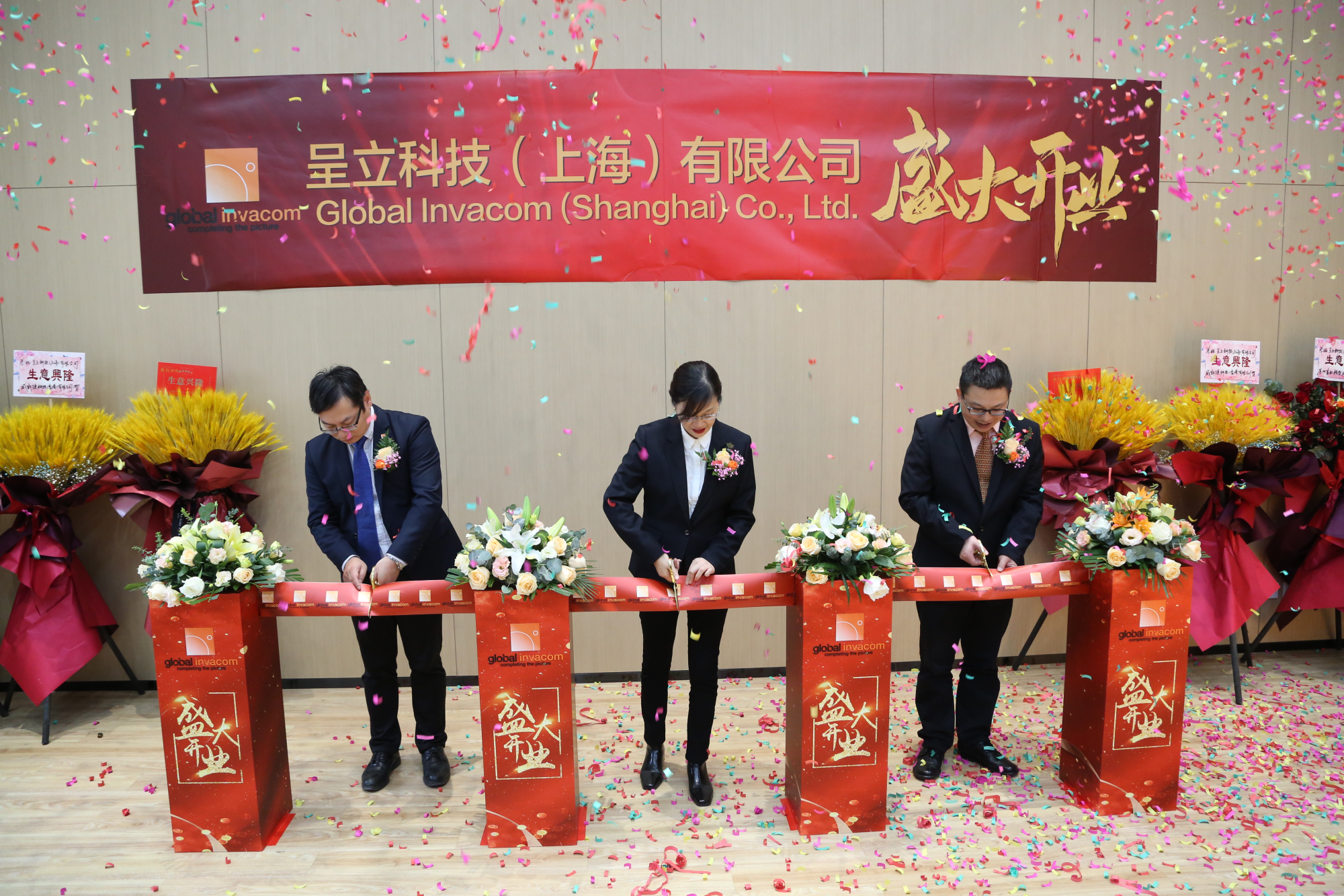 Global Invacom (Shanghai) Co., Ltd incorporated in China and opens new location for Global Invacom Group