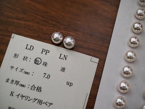 Natural-Japanese-White-Blue-Akoya-Pearl-Stud-Earrings
