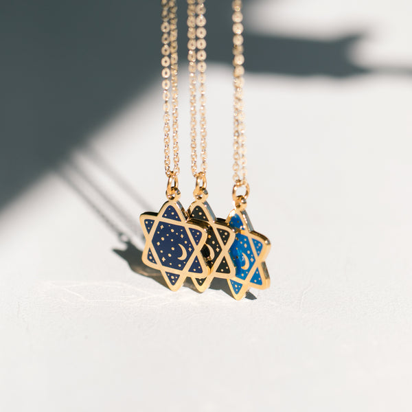 Upgraded Cosmic Magen David pendant