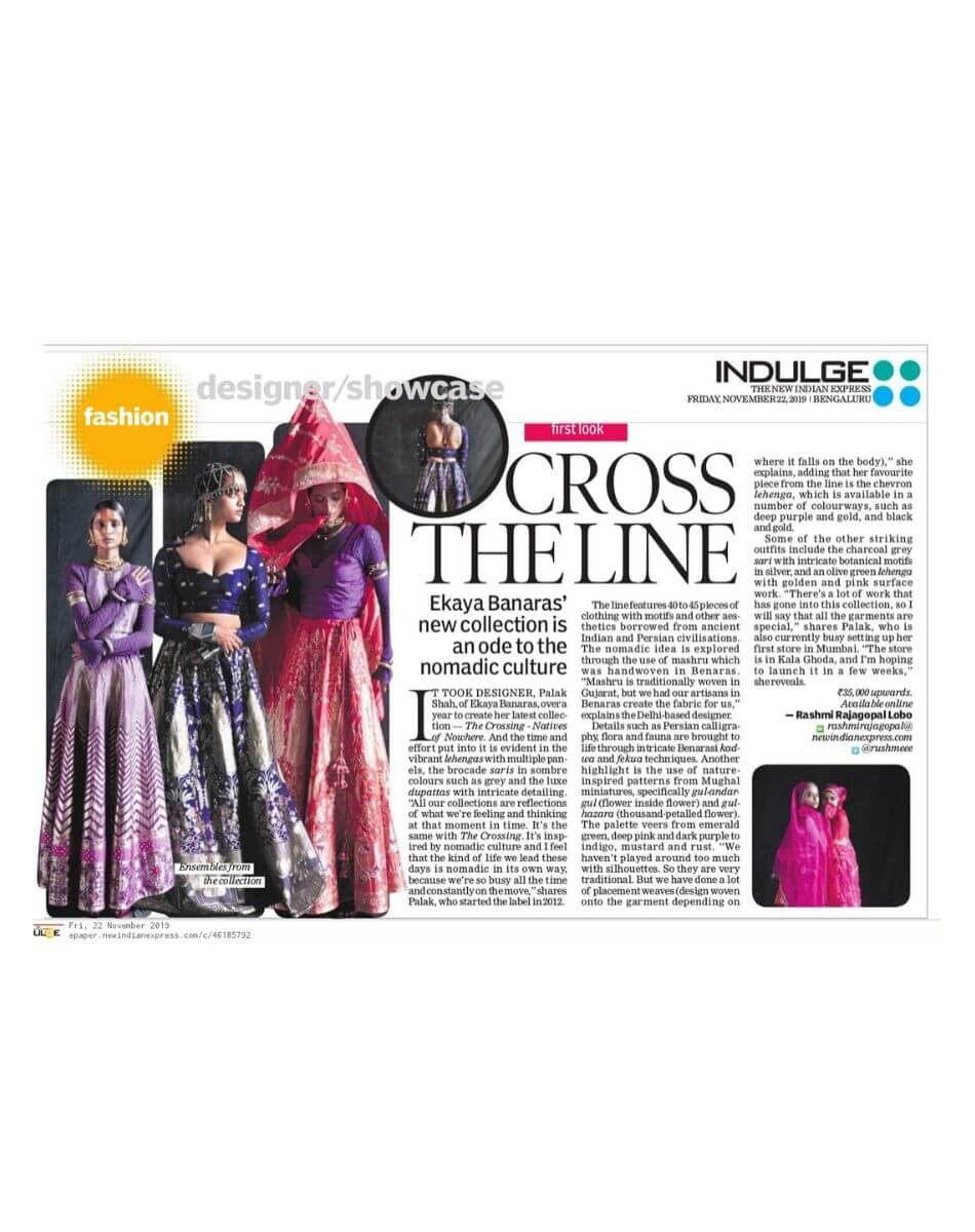 The New Indian Express, December 2019